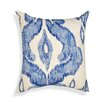 A1 Home Collections LLC Cushions