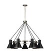 17 Stories Alton 7 Light Modern Shaded Chandelier