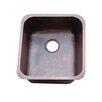 Hammered Single Bowl Undermount Copper Bar Sink 433 17570