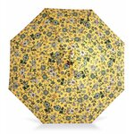 "1.5"" Octagonal Umbrella with Crank Arm"