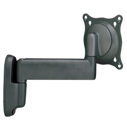 Small Single Arm Wall Mount w/ 10