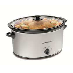 7-Quart Slow Cooker
