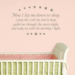 Baby Now I Lay me Down Wishes Wall Decal