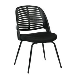 Tyler Armless Visitor Chair