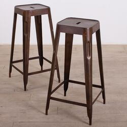 Madurai Bar Stool (Set of 2)