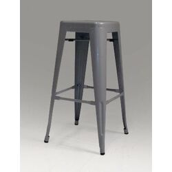 Metallica Perforated Metal Bar Stool (Set of 4)