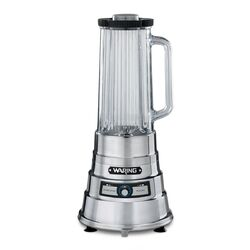 75th Anniversary Blender