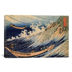 'Choshi in the Simosa Province from Oceans of Wisdom (Hokusai Ocean Waves)' by Katsushika ...