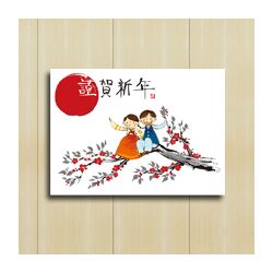 Siblings Sitting on a Tree Branch Graphic Art on Canvas