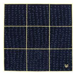 Pierre Paulin Carpet Area Rug