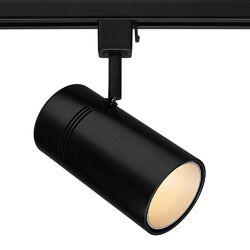 Chroma E15 LED Track Spot Light