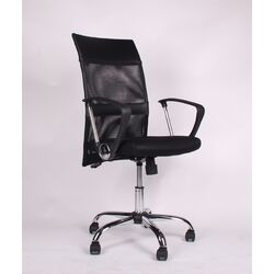 Greene High-Back Office Chair with Arms