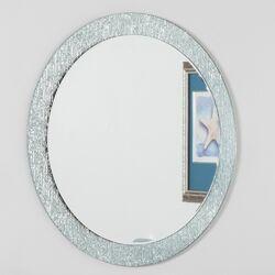 Molten Round Bathroom Mirror