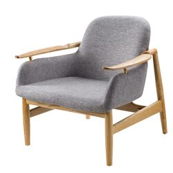 Concord Arm Chair