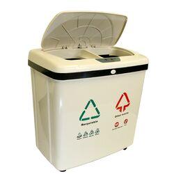 Automatic16 Gallon Multi Compartment Recycling Bin