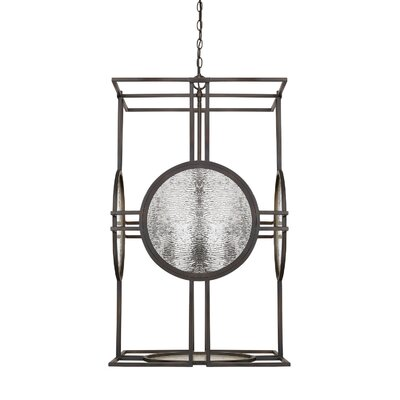 Rasheed 4-Light Foyer Pendant Size: 38 H x 22 W x 22 D