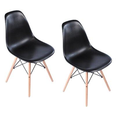 Verrill Mid Century Modern Retro Dining Chair Color: Black