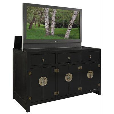 Cheap TVLIFTCABINET, Inc Tao TV Lift Cabinet in Black (IXA1016)