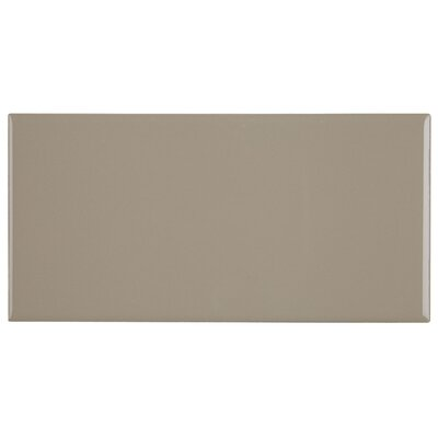 Berkeley 4.25 x 8.5 Ceramic Field Tile in Urban Putty
