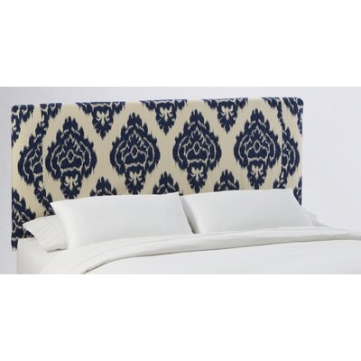 Slip Cover Upholstered Panel Headboard Size: King