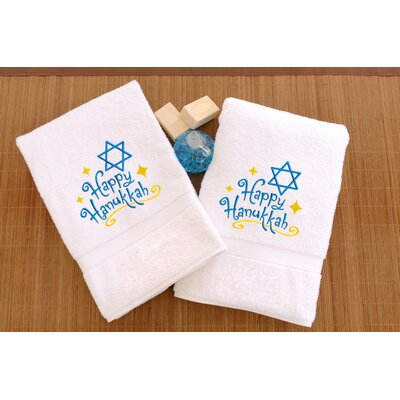 Terry Happy Hanukkah Embroidered Hand Towel