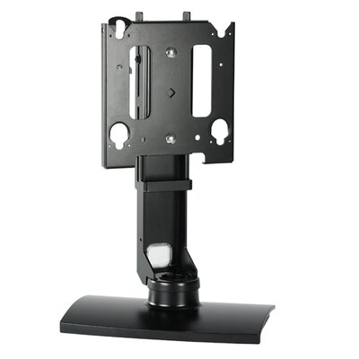 Swivel Desktop Mount for Flat Panel Screens Finish: Black