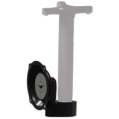 Single LCD Ceiling Mount Finish: Black