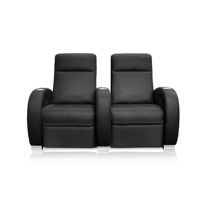 Olympia Home Theater Lounger (Row of 2)