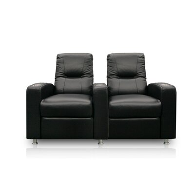 Tristar Home Theater Lounger (Row of 3)