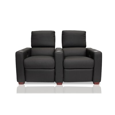 Penthouse Home Theater Lounger (Row of 2)