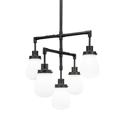 Meridian 5-Light Sputnik Chandelier Finish: Brushed Nickel, Shade Color: White