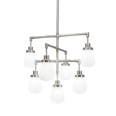 Meridian 7-Light Sputnik Chandelier Finish: Dark Granite, Shade Color: White