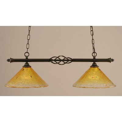 Elegant� 2-Light Kitchen Island Pendant