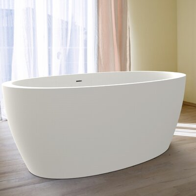 Sensuality 66.5 x 33 Soaking Bathtub