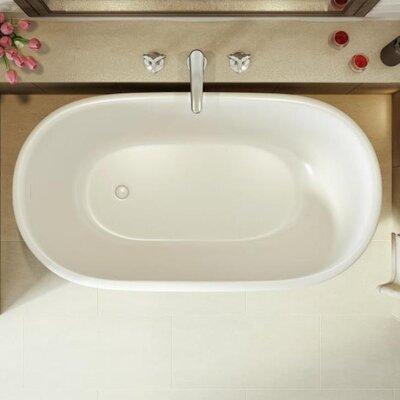 Lullaby Nano Freestanding 51.25 L x 27.5 W Soaking Bathtub