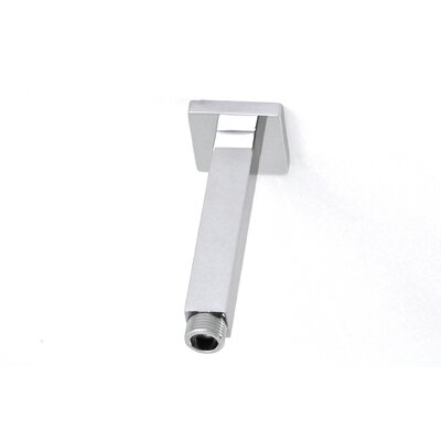 Ceiling Mounted Shower Arm Finish: Brushed Nickel