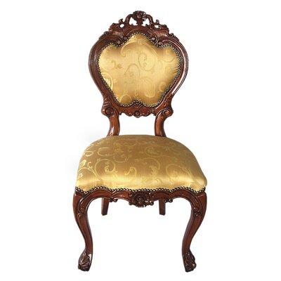 Lady Ambrose Shield Back Side Chair
