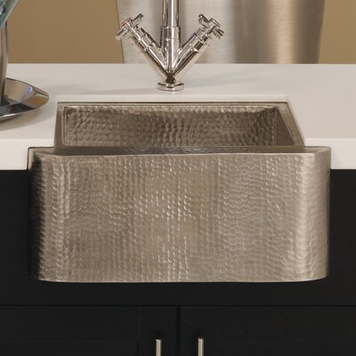 Cabana 16 x 7.5 Copper Bar Sink Finish: Brushed Nickel