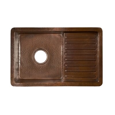 Cantina 24 x 15 Drop-In Bar Sink Finish: Antique Copper
