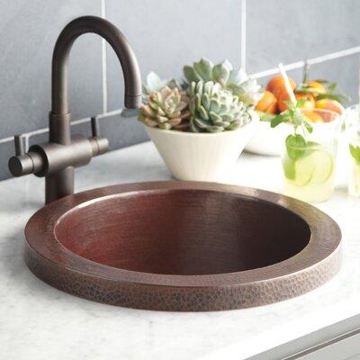 16 x 16 Mojito Copper Bar Sink Finish: Antique Copper