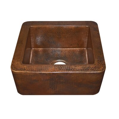 Cabana 16 x 7.5 Copper Bar Sink Finish: Antique Copper