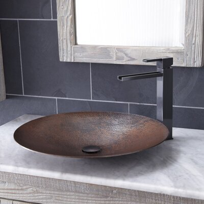 Maestro Mandala Circular Vessel Bathroom Sink Sink Finish: Antique Copper