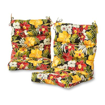 Aloha High Back Outdoor Lounge Chair Cushion Fabric: Black