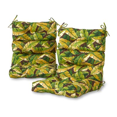 Palm Leaves High Back Outdoor Lounge Chair Cushion Fabric: Green