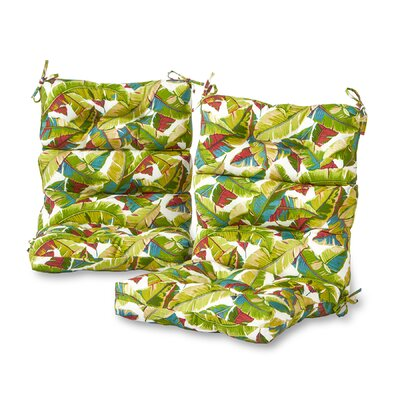 Palm Leaves High Back Outdoor Lounge Chair Cushion Fabric: Multi