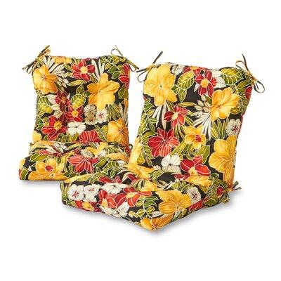 Aloha Outdoor Lounge Chair Cushion Fabric: Black