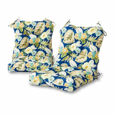 Marlow Floral Outdoor Lounge Chair Cushion
