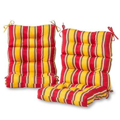 High Back Lounge Chair Cushion Set 8572