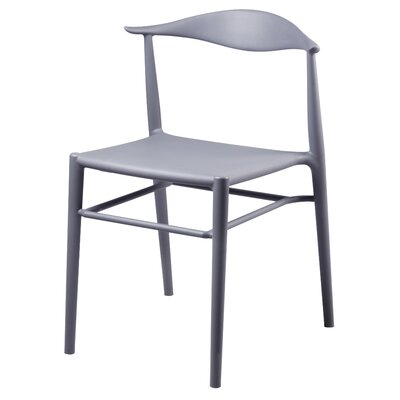 Utsey Dining Chair Color: Gray