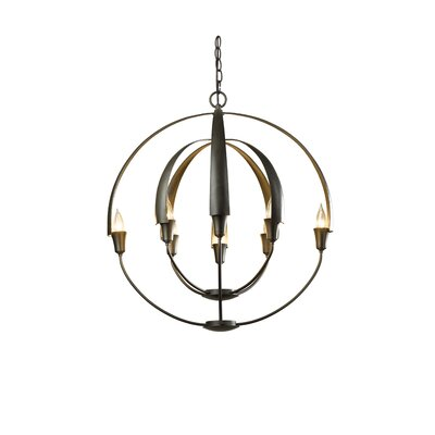 Cirque 8-Light Globe Pendant Finish: Burnished Steel